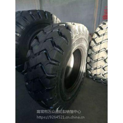 龙宫花纹 矿山车轮胎销售17.5-25 18.00-24 18.00-25 质量保证