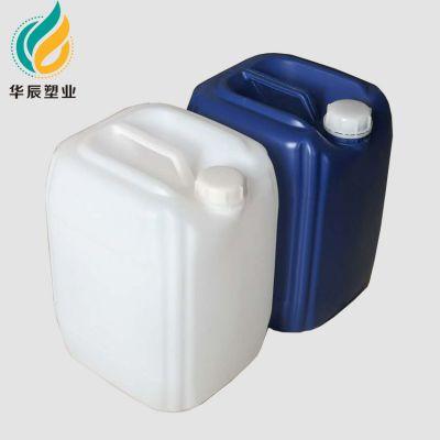 泰安20公斤方形化工塑料桶20L堆码桶价格 食品级材质