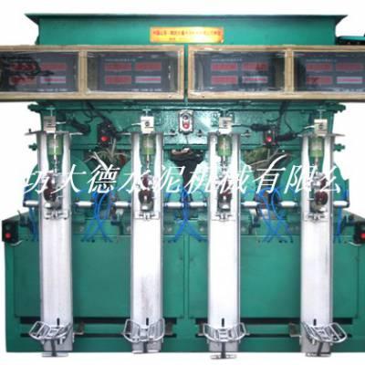 单嘴气动包装机厂家-贺州单嘴气动包装机-大德水泥机械