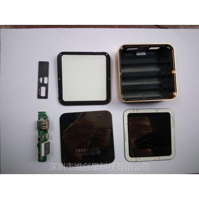 供应 魔方充电宝外壳 侧显电量 背光灯显示LOGO 彩图广告
