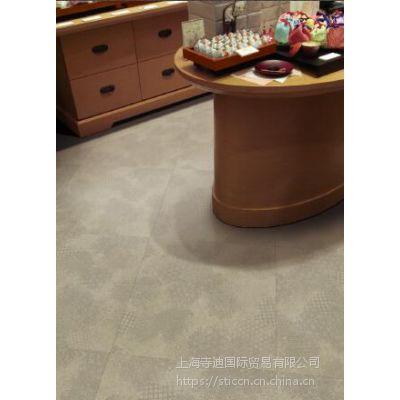 销售日本进口新科品牌 PVC塑胶地板MS-9708