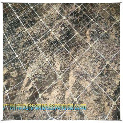 质量保障 生产边坡SNS柔性防护网 山坡安全防护网 边坡防护网配