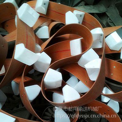 输送网带皮带机配件 钢厂
