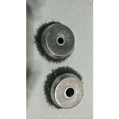 125碗型钢丝轮100型铜丝轮金属除锈机用钢丝刷 角磨机打磨铜丝轮
