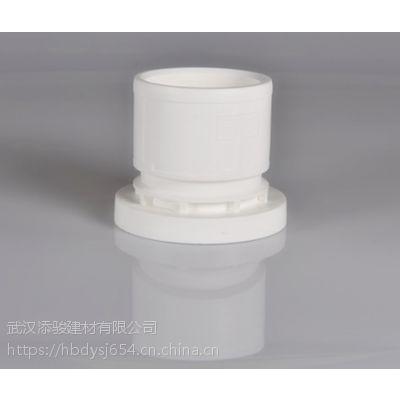 蓝洋e-psp钢塑复合压力管-钢塑管-PSP管-电磁感应熔接-自来水专用管-湖南现货
