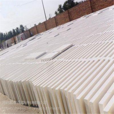 邯郸市 改性聚苯板硅质板供应价格7个厚