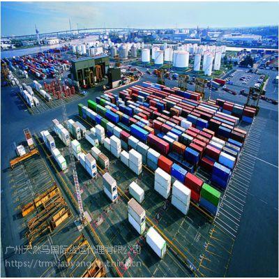 广州陆运泰国电商专注电商物流物流运输公司