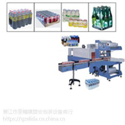 泉州依利达TW-505A可乐易拉罐饮料瓶热收缩包装机/南安全自动套膜包装机出厂价