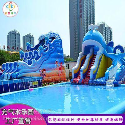 夏季新款移动水上乐园,经营大象充气水滑梯水池加厚pvc更加厚实