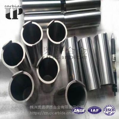 耐磨耐热硬质合金YG8直筒套筒 钨钢管 非标耐磨管 油气机械合金配件