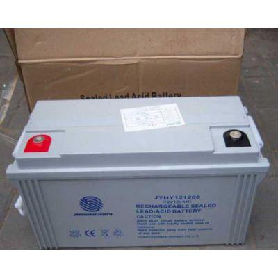 环宇蓄电池HYS12550-生产厂家
