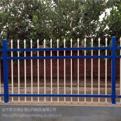 厂区围墙栅栏 小区铁艺护栏 新农村建设专用栏杆