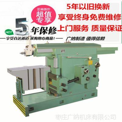 批量供应BC6085牛头刨床 平面刨床 键槽刨床厂家