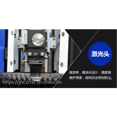 不锈钢厨具750W-1500W激光切割机3015 数控金属加工 经济型光纤激光切割机