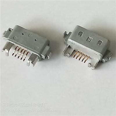 MICRO USB 5PIN AB型 沉板防水母座 前插后贴 四脚插板 灰胶