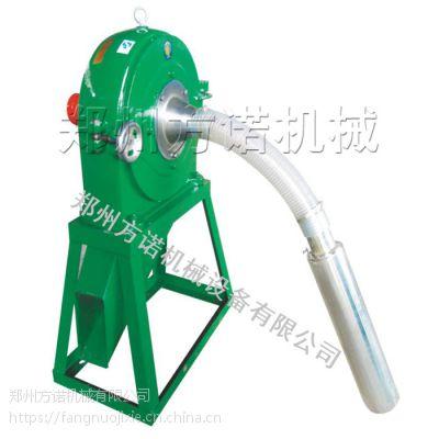 供应自吸式小型玉米粉碎机