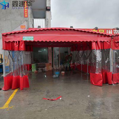 广州鑫建华定制大排档活动收缩帐篷户外专业加工推拉雨棚布
