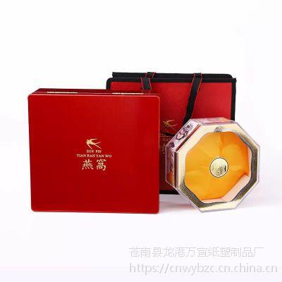 浙江绿茶木盒包装,平阳木盒包装,浙江木盒包装厂家