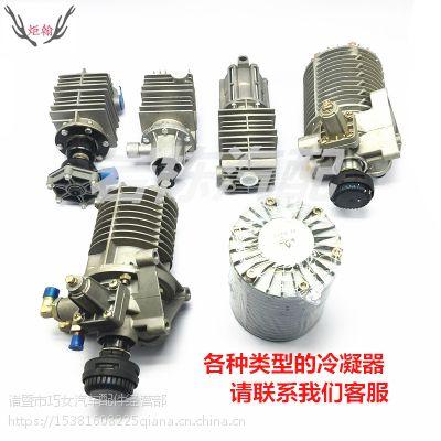 东风天龙霸龙德龙空气冷凝器总成干燥器油水分离器冷却器解放J6