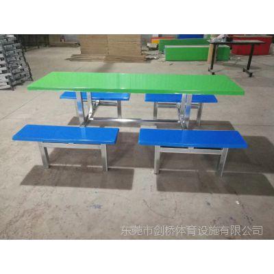 玻璃钢餐桌椅款式 学校食堂餐桌椅组合 8个人坐的现代简约连体餐桌