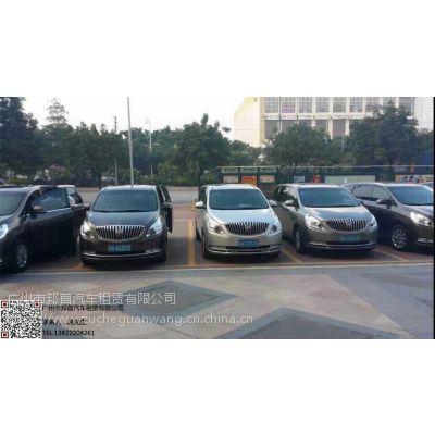 广州黄埔上下班包车7座15座包年包月广州邦首租车(带司机)租车