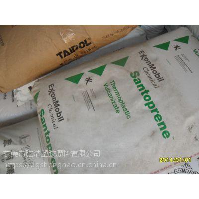 低雾化TPV汽车配件专用原料 低气味硫化橡胶制品 含紫外线吸收剂TPV