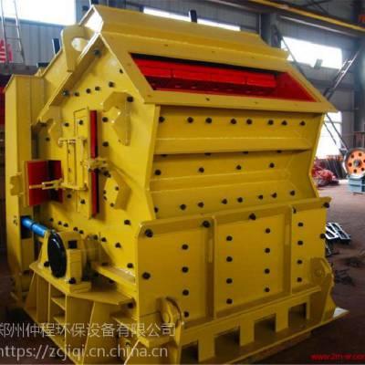 仲程新型可逆式制砂机,鹅卵石石料制砂机生产线