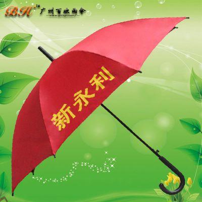 定制-平安自动雨伞 广告伞订做 广州高尔夫雨伞