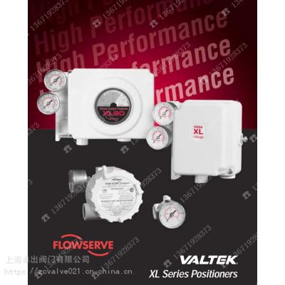 美国沃泰克Valtek XL系列定位器 原装正品