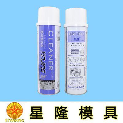 塑胶 塑料 注塑模具清洗剂批发商浅析模具清洗剂作用
