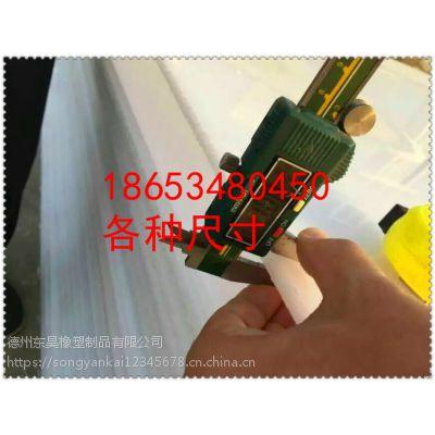 贵州耐磨阻燃超高分子聚乙烯板 抗静电超高分子聚乙烯板 防辐射超高分子聚乙烯板