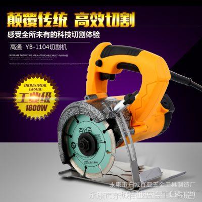 多角度石材切割机 云石机 木材切割机 多功能开槽机 瓷砖 切割锯