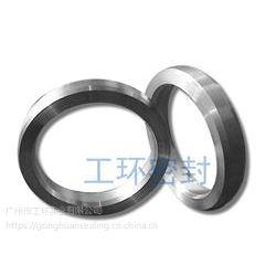 金属椭圆垫片材质有软铁/SS304/碳钢/SS321碳钢