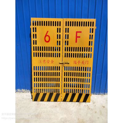 基坑边防护栏杆、楼层边防护栏杆、隔离栏专业生产