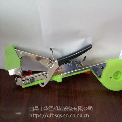 植物节束器 手持式的绑枝机批发