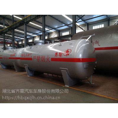 丙烷储罐LPG储罐设备配件安装一条龙服务