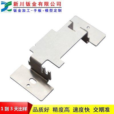 新川厂家直供xcbj08092602铝型材汽车配件钣金加工定制