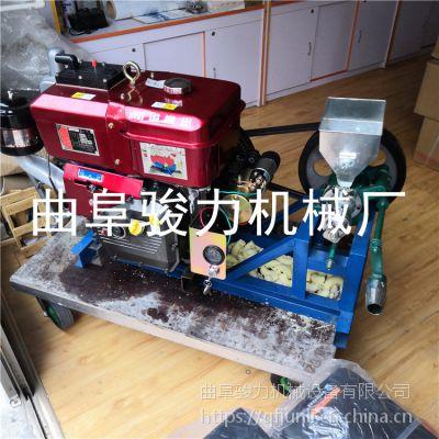 三号弯管型膨化机 骏力牌 杂粮型空心棒机 低噪音大米玉米膨化机 价格
