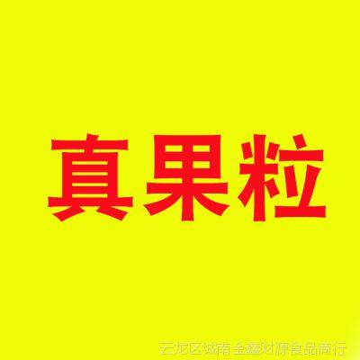 蒙牛真果粒草莓/黄桃/椰果/芦荟/蓝莓味/早餐奶250g*12盒