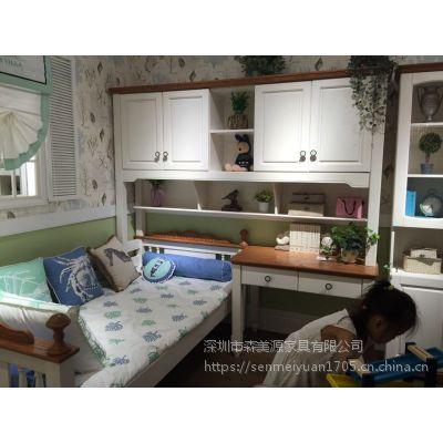 森美源定制公寓板式床衣柜床头柜书桌和布艺沙发