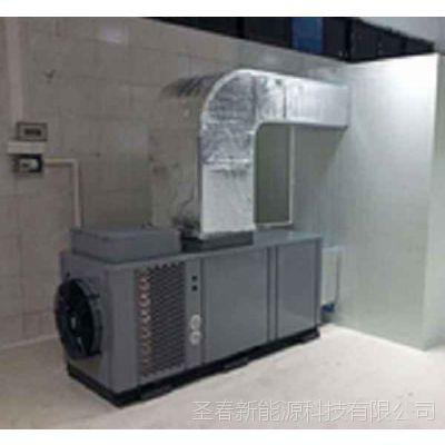 河北工农业烘干热泵供应商