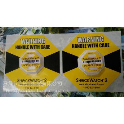 供应SHOCKWATCH二代防震标签振动冲击指示器SHOCKWATCH货物运输监控贴