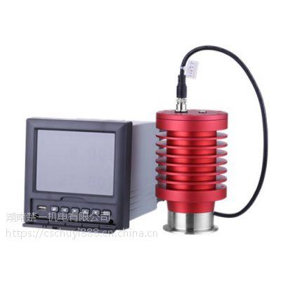 楚一伸线油浓度在线分析检测仪