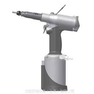 现货供应德国BOLLHOFF气动铆螺母枪P2005