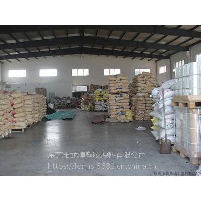 LDPE 韩国LG Lutene FB5026 低密度