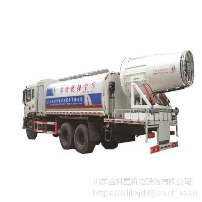 WP-60多功能抑尘车 金科星雾炮厂家直供