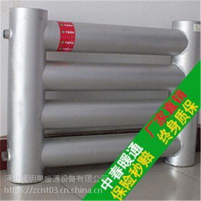 订购蒸汽型光面管散热器听说它的作用是其他无法取代的,光排管散热器真的这么好吗?-中春暖通