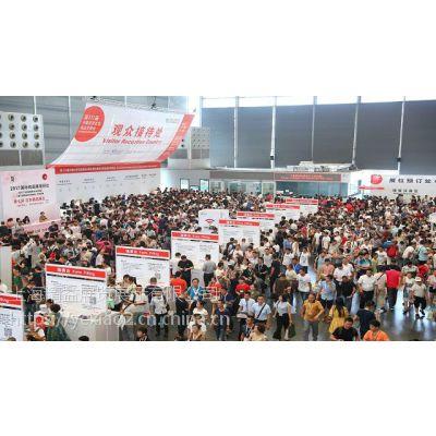 上海国际百货展2019年