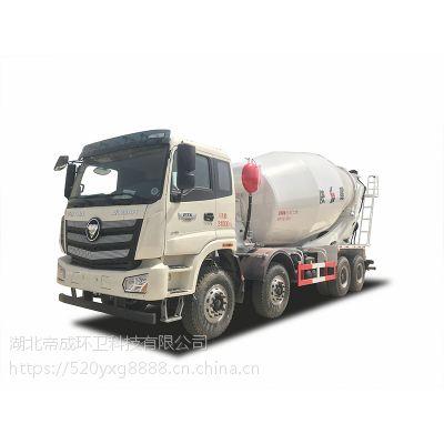 福田欧曼14方轻量化搅拌车工厂直销多少钱 干料式湿料式混凝土搅拌车