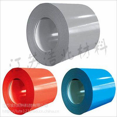 宝钢股份镀铝锌彩涂卷优质彩钢板
